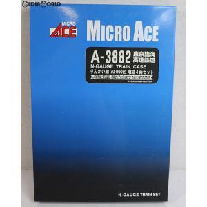 『中古即納』{RWM}A3882 東京臨海高速鉄道りんかい線 70-000形 増結4両セット Nゲージ 鉄道模型 MICRO ACE(マイクロエース)(20090530)|media-world