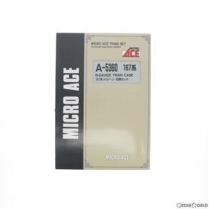 『中古即納』{RWM}A5360 167系 メルヘン 8両セット(動力付き) Nゲージ 鉄道模型 MICRO ACE(マイクロエース)(20080831)|media-world
