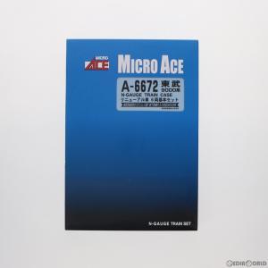『予約安心出荷』{RWM}(再販)A6672 東武9000系 リニューアル車 6両基本セット Nゲージ 鉄道模型 MICRO ACE(マイクロエース)(2019年3月)|media-world