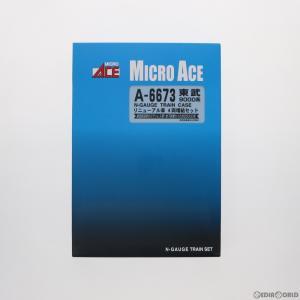 『予約安心出荷』{RWM}(再販)A6673 東武9000系 リニューアル 4両増結セット Nゲージ 鉄道模型 MICRO ACE(マイクロエース)(2019年3月)|media-world