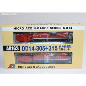 『中古即納』{RWM}A8163 DD14-305+315 前方投雪型 2両セット Nゲージ 鉄道模型 MICRO ACE(マイクロエース)(20110730)|media-world