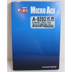 『中古即納』{RWM}A8293 近鉄20100系 「あおぞら」号・改造後 改良品 6両セット Nゲージ 鉄道模型 MICRO ACE(マイクロエース)(20151030)|media-world