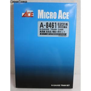 『中古即納』{RWM}A8461 E231系800番台 東西線 改良品 増結4両セット Nゲージ 鉄道模型 MICRO ACE(マイクロエース)(20111230)|media-world