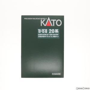 『予約前日出荷』{RWM}10-1518 20系寝台特急『ゆうづる・はくつる』8両基本セット Nゲージ 鉄道模型 KATO(カトー)(2018年11月)|media-world