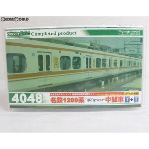 『中古即納』{RWM}4048 名鉄1200系一部特別車用中間車2輛セット(動力車なし) Nゲージ 鉄道模型 GREENMAX(グリーンマックス)(20090703)|media-world
