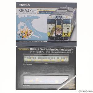 『予約安心出荷』{RWM}98055 JR キハ47-2000形ディーゼルカー(砂かけばばあ列車・こなきじじい列車)セット(2両) Nゲージ 鉄道模型 TOMIX(トミックス)(18年12月)|media-world