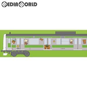『新品』『O倉庫』{RWM}10-1533 特別企画品 E231系500番台「リラックマごゆるり号」 11両セット Nゲージ 鉄道模型 KATO(カトー)(20190207)|media-world