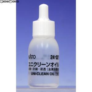 『新品』『O倉庫』{RWM}24-021 ユニクリーンオイル 鉄道模型 KATO(カトー)(20040930) media-world