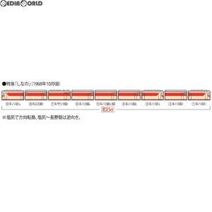 『予約安心出荷』{RWM}98996 限定品 国鉄 キハ181系特急ディーゼルカー(しなの)(室内灯入り)セット(9両) Nゲージ 鉄道模型 TOMIX(トミックス)(2019年1月)|media-world