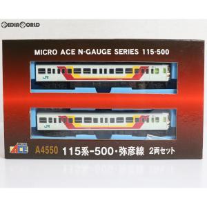 『予約安心出荷』{RWM}A4550 115系-500 弥彦線 2両セット Nゲージ 鉄道模型 MICRO ACE(マイクロエース)(2019年1月)|media-world
