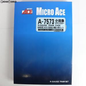 『予約安心出荷』{RWM}A7573 小田急ロマンスカー60000形 MSE 改良品 増結4両セット Nゲージ 鉄道模型 MICRO ACE(マイクロエース)(2019年1月)|media-world