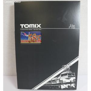 『中古即納』{RWM}97904 限定品 JR キハ58系ディーゼルカー(いさり火)セット 3両セット Nゲージ 鉄道模型 TOMIX(トミックス)(20181228)|media-world