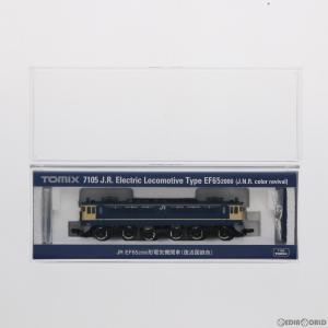 『新品』『O倉庫』{RWM}7105 JR EF65-2000(復活国鉄色) Nゲージ 鉄道模型 TOMIX(トミックス)(20190316)|media-world