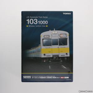 『新品』『O倉庫』{RWM}98999 限定 103-1000系電車(三鷹電車区・黄色帯)セット(10両) Nゲージ 鉄道模型 TOMIX(トミックス)(20190329)|media-world