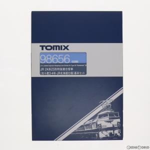 『予約安心出荷』{RWM}98656 JR 24系25形特急寝台客車(北斗星3・4号・JR北海道仕様)基本セット(6両) Nゲージ 鉄道模型 TOMIX(トミックス)(2019年2月)|media-world