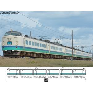 『予約安心出荷』{RWM}98665 485-1000系特急電車(上沼垂色)セット (6両) Nゲージ 鉄道模型 TOMIX(トミックス)(2019年2月)|media-world