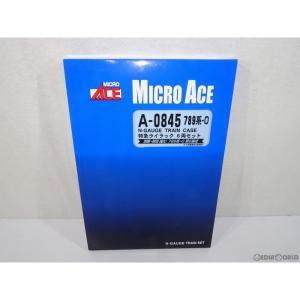 『予約安心出荷』{RWM}A0845 789系-0 特急ライラック 6両セット Nゲージ 鉄道模型 MICRO ACE(マイクロエース)(2019年2月)|media-world