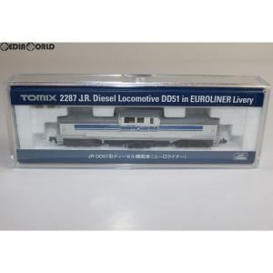 『中古即納』{RWM}2287 国鉄 DD51形ディーゼル機関車(ユーロライナー) Nゲージ 鉄道模型 TOMIX(トミックス)(20121130)|media-world