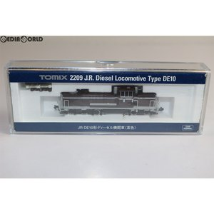 『中古即納』{RWM}2209 JR DE10形ディーゼル機関車(茶色) Nゲージ 鉄道模型 TOMIX(トミックス)(20080731)|media-world