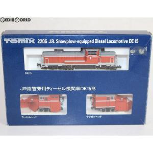 『中古即納』{RWM}2206 JR除雪兼用ディーゼル機関車DE15形 Nゲージ 鉄道模型 TOMIX(トミックス)(20040930)|media-world