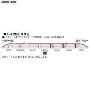 『新品』『O倉庫』{RWM}98663 JR E6系秋田新幹線(こまち・後期型)セット(7両) Nゲージ 鉄道模型 TOMIX(トミックス)(20190324)|media-world