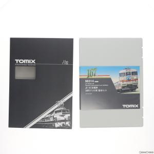 『新品』『O倉庫』{RWM}98314 JR 167系電車(田町アコモ車)基本セット(4両) Nゲージ 鉄道模型 TOMIX(トミックス)(20190329)|media-world