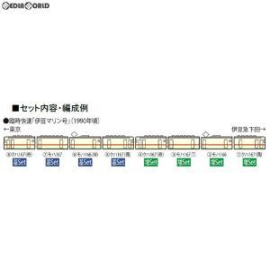 『新品』『O倉庫』{RWM}98315 JR 167系電車(田町アコモ車)増結セット(4両) Nゲージ 鉄道模型 TOMIX(トミックス)(20190329) media-world