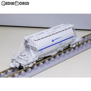『新品即納』{RWM}(再販)7507 ホキ1000 太平洋セメント 4両セット Nゲージ 鉄道模型 ポポンデッタ(20190126)|media-world