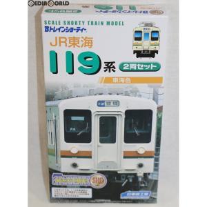 『中古即納』{RWM}Bトレインショーティー JR東海 119系 東海色 2両セット 組み立てキット Nゲージ 鉄道模型 日車夢工房/バンダイ(20131220)|media-world