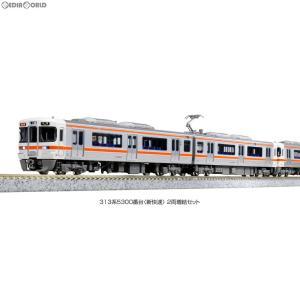 『新品』『O倉庫』{RWM}10-1381 313系5300番台『新快速』 2両増結セット Nゲージ 鉄道模型 KATO(カトー)(20190413)|media-world