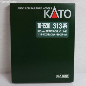 『新品』『O倉庫』{RWM}10-1530 313系8000番台(中央本線) 3両セット Nゲージ 鉄道模型 KATO(カトー)(20190418)|media-world