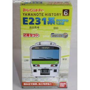 『中古即納』{RWM}Bトレインショーティー Yamanote History 6 E231系500番台1次車 山手線 2両セット 組み立てキット Nゲージ 鉄道模型 バンダイ(20160119)|media-world