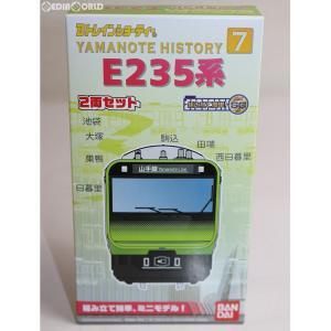 『中古即納』{RWM}Bトレインショーティー Yamanote History 7 E235系 山手線 2両セット 組み立てキット Nゲージ 鉄道模型 バンダイ(20160430)|media-world