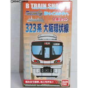 『中古即納』{RWM}Bトレインショーティー 都市通勤電車シリーズ 323系 大阪環状線 2両セット 組み立てキット Nゲージ 鉄道模型 バンダイ(20170408)|media-world