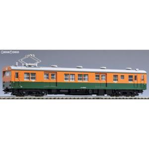 『新品即納』{RWM}(再販)HO-270 国鉄電車 クモニ83-0形(湘南色)(M) HOゲージ 鉄道模型 TOMIX(トミックス)(20190427)|media-world