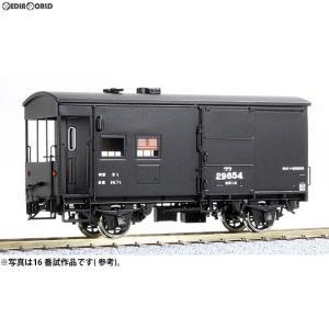 『予約安心出荷』{RWM}国鉄 ワフ29500形 有蓋緩急車 組立キット HOゲージ 12mm 鉄道模型 ワールド工芸(2019年3月)|media-world