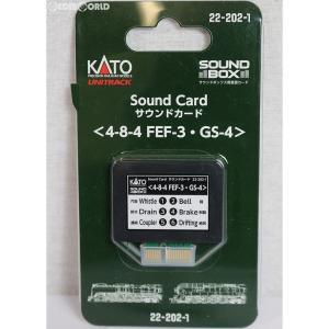 『中古即納』{RWM}22-202-1 UNITRACK(ユニトラック) サウンドカード(4-8-4 FEF-3・GS-4) Nゲージ・HOゲージ 鉄道模型 KATO(カトー)(20150630)|media-world