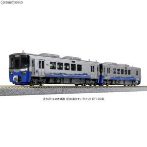 『新品』『O倉庫』{RWM}10-1510 えちごトキめき鉄道 『日本海ひすいライン』 ET122系 2両セット Nゲージ 鉄道模型 KATO(カトー)(20190425)|media-world