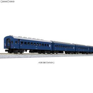 『新品』『O倉庫』{RWM}10-1546 特別企画品 43系 急行「みちのく」 7両基本セット Nゲージ 鉄道模型 KATO(カトー)(20190427)|media-world