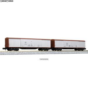 『新品即納』{RWM}10-1211 ワキ50000 2両セット Nゲージ 鉄道模型 KATO(カトー)(20190518)|media-world