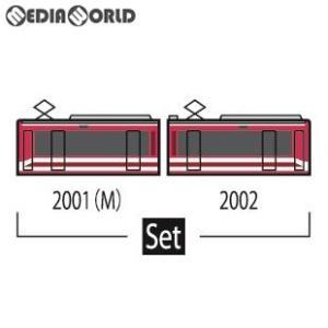『新品』『O倉庫』{RWM}98061 箱根登山鉄道2000形サン・モリッツ号(復刻塗装)セット(2...