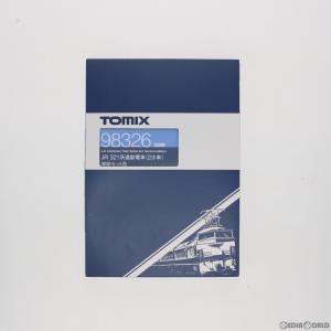 『新品』『O倉庫』{RWM}98326 JR 321系通勤電車(2次車)増結セットB(4両) Nゲージ 鉄道模型 TOMIX(トミックス)(20190601) media-world
