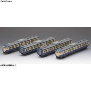 『新品』『O倉庫』{RWM}HO-9040 国鉄 113-1500系近郊電車(横須賀色)基本セット(4両) HOゲージ 鉄道模型 TOMIX(トミックス)(20190330)|media-world