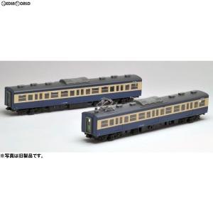 『新品』『O倉庫』{RWM}HO-9041 国鉄 113-1500系近郊電車(横須賀色)増結セット(M)(2両) HOゲージ 鉄道模型 TOMIX(トミックス)(20190330)|media-world