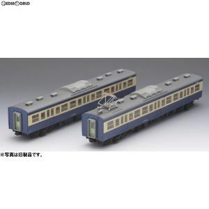 『新品』『O倉庫』{RWM}HO-9042 国鉄 113-1500系近郊電車(横須賀色)増結セット(T)(2両) HOゲージ 鉄道模型 TOMIX(トミックス)(20190330)|media-world