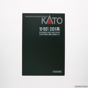 『新品』『O倉庫』{RWM}10-1551 201系中央線色(T編成) 6両基本セット Nゲージ 鉄道模型 KATO(カトー)(20190518) media-world