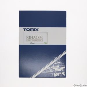『予約安心出荷』{RWM}97906 限定品 JR キハ183-0系特急ディーゼルカー(復活国鉄色)セット(4両) Nゲージ 鉄道模型 TOMIX(トミックス)(2019年6月)|media-world
