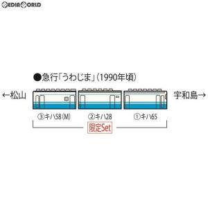 『予約安心出荷』{RWM}97907 限定品 JR キハ58系急行ディーゼルカー(うわじま・JR四国色)セット(3両) Nゲージ 鉄道模型 TOMIX(トミックス)(2019年6月)|media-world