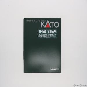 『新品』『O倉庫』{RWM}10-1565 285系3000番台 サンライズエクスプレス(パンタグラフ増設編成) 7両セット Nゲージ 鉄道模型 KATO(カトー)(20190530)|media-world