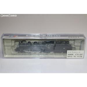 『中古即納』{RWM}A6608 C51-247 超特急「燕」牽引機 Nゲージ 鉄道模型 MICRO ACE(マイクロエース)(20070331)|media-world